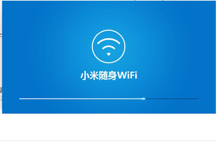cara mengunakan Xiaomi mi wifi loading lagi download