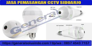 cctv spy lampu bolham